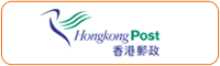 Hong Kong Post Service